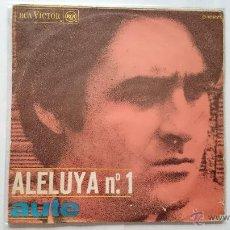 Discos de vinilo: AUTE (LUIS EDUARDO AUTE) - ALELUYA Nº 1 / ROJO SOBRE NEGRO (1967). Lote 53267958
