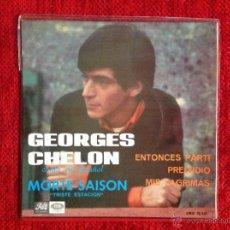 Discos de vinil: GEORGES CHELON EP MORTE-SAISON + 3 TEMAS ESPAÑOL. Lote 53283521