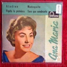Discos de vinilo: ANA MARIA EP ALADINO + 3 TEMAS. Lote 53288083