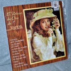 """Discos de vinilo: KARINA - LP VINILO 12"""" - EL DISCO DE ORO - EDITADO EN MÉXICO / MÉJICO - 10 TRACKS - DIANA / EMI POPS. Lote 53288968"""