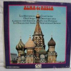 Discos de vinilo: ALMA DE RUSIA ** VINILO (LP) FOLCLORE INTERNACIONAL TRADICIONAL RUSIA. Lote 53298983