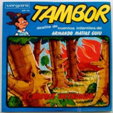 Discos de vinilo: TAMBOR, DESFILE DE CUENTOS INFANTILES DE ARMANDO MATÍAS GUIU - ELBOSQUE INCENDIADO - EP. Lote 53308212
