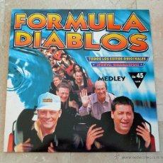 Discos de vinilo: LP MAXI 45 FORMULA DIABLOS TODOS LOS EXITOS ORIGINALES MEDLEY SERDISCO 1996 COMO NUEVO. Lote 53311431