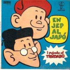 Discos de vinilo: EP EN JEP AL JAPO -PUJADA AL TIBIDABO EDITADO POR CAVALL FORT DISCOTECA Nº 2 CONTIENE ENCARTE . Lote 53315115