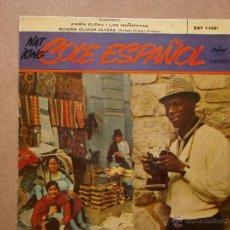 Discos de vinilo: NAT KING COLE ( COLE ESPAÑOL ) CACHITO / MARIA ELENA/LAS MAÑANITAS/ QUIZÁS, QUIZÁS. Lote 53334411