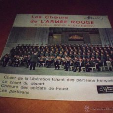 Discos de vinilo: SINGLE LES CHOEURS DE L'ARMÉE ROUGE, DIR. BORIS ALEXANDROV. EDICION VISADISC (FRANCIA).. Lote 53342966
