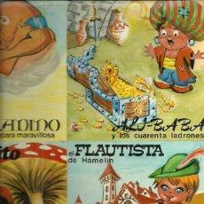 Discos de vinilo: ALADINO Y LA LAMPARA MARAVILLOSA LP SELLO PALOBAL EDITADO EN ESPAÑA, ALI-BABA Y LOS 40 LADRONES..... Lote 53348455