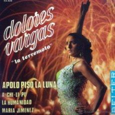 Discos de vinilo: DOLORES VARGAS LA TERREMOTO, 3 VINILOS LPS, AÑADO LISTADO Y FOTOS. Lote 53355388
