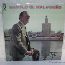 Discos de vinilo: MANOLO EL MALAGUEÑO *** LP MUSICA FLAMENCO *** . Lote 53358796