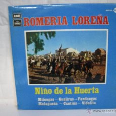 Discos de vinilo: ROMERIA LOREÑA *** NIÑO DE LA HUERTA *** LP MUSICA FLAMENCO *** EMI. Lote 53358923