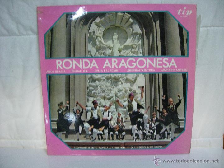 RONDA ARAGONESA ** VINILO DE JOTAS DE ARAGÓN ** (Música - Discos - LP Vinilo - Flamenco, Canción española y Cuplé)