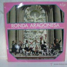 Discos de vinilo: RONDA ARAGONESA ** VINILO DE JOTAS DE ARAGÓN **. Lote 53359631