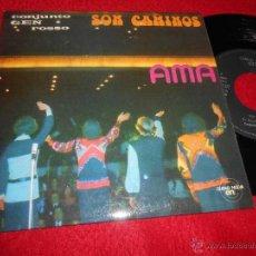 Discos de vinilo: CONJUNTO GEN ROSSO SON CAMINOS/AMA 7 SINGLE 1974 CIUDAD NUEVA EN G ESPAÑA EX SPAIN XIAN . Lote 53367897