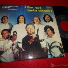 Discos de vinilo: CONJUNTO GEN ROSSO MARIA/¿POR QUE TANTA ALEGRIA? 7 SINGLE 1974 CIUDAD NUEVA EN G ESPAÑA EX XIAN . Lote 53367936