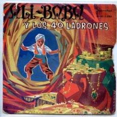 Discos de vinilo: ALI BABA Y LOS CUARENTA LADRONES (TEATRO INVISIBLE DE RADIO NACIONAL (EP 1961 DISCO DE COLORES). Lote 53388013