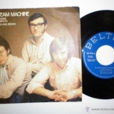 Discos de vinilo: THE STEAM MACHINE- 1971. Lote 53390387