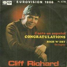 Discos de vinilo: CLIFF RICHARD EN ESPAÑOL SINGLE SELLO EMI AÑO 1973 EDITADO EN ESPAÑA, FESTIVAL EUROVISION INGLATERR. Lote 53429442