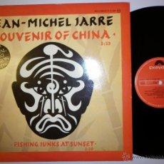 Discos de vinilo: JEAN-MICHEL JARRE- SOUVENIR OF CHINA 1982. Lote 53430949
