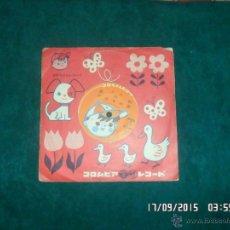Discos de vinilo: NIPPON COLUMBIA CP 217, 1962. Lote 53441662
