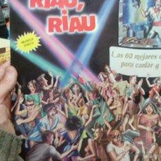 Discos de vinilo: LP RIAU RIAU LAS 60 MEJORES CANCIONES PARA CANTAR Y BAILAR. Lote 53446549