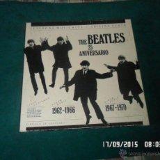 Discos de vinilo: THE BEATLES 25 ANIVERSARIO. EMI EDICION ESPECIAL CIRCULO DE LECTORES. Lote 53449376