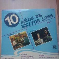 Discos de vinilo: 10 AÑOS DE EXITOS- LOS BRINCOS,JUAN Y JUNIOR, MARISOL, MASSIEL..- LP CAUDAL 1977. Lote 53476296