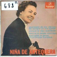 Discos de vinilo: NIÑA DE ANTEQUERA / PORQUE TE SIGO QUERIENDO + 3 (EP PROMO 1966). Lote 53501319