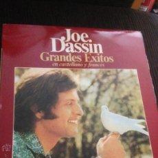 Discos de vinilo: JOE DASSIN - LP ALBUM - GRANDES ÉXITOS EN CASTELLANO Y FRANCÉS. Lote 53508996
