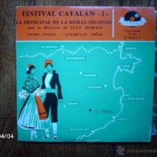 Discos de vinilo: LA PRINCIPAL DE LA BISBAL - FESTIVAL CATALAN 1 - EDICIÓN FRANCESA. Lote 53511972