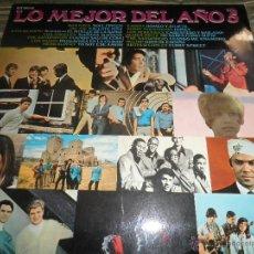 Discos de vinilo: LO MEJOR DEL AÑO VOL. 5 LP - ORIGINAL ESPAÑOL - HISPAVOX 1968 - MONOAURAL VARIOS ARTISTAS -. Lote 53513499
