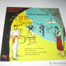 Discos de vinilo: LOS 5 BILBAINOS - EP BILBAO Y SUS PUEBLOS. Lote 53517489