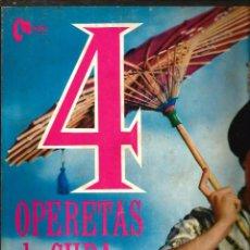 Discos de vinilo: 4 OPERETAS DE CUBA : ROSA LA CHINA + CECILIA VALDESC+ MARIA DE LA O + EL CAFETAL ......... Lote 53521211