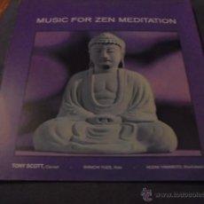 Discos de vinilo: MUSIC FOR ZEN MEDITATION. Lote 53533335
