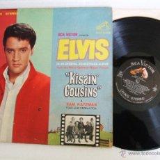 Discos de vinilo: ELVIS PRESLEY - KISSIN COUSINS - LSP-2894 - 1ªEDICIÓN LIVING STEREO. Lote 53569277