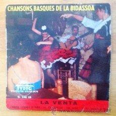 Discos de vinilo: CHANSONS BASQUES DE LA BIDASSOA - GAMBORENA - LE GROUPE BASQUE LA BIDASSOA - CHOMIN ENEA, ARAN EDER. Lote 53580872