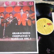 Discos de vinilo: LOS GO-GO LP GRABACIONES COMPLETAS Y RAREZAS VOL.1.HISTORIA DE LA MUSICA POP Nº95. Lote 53587275