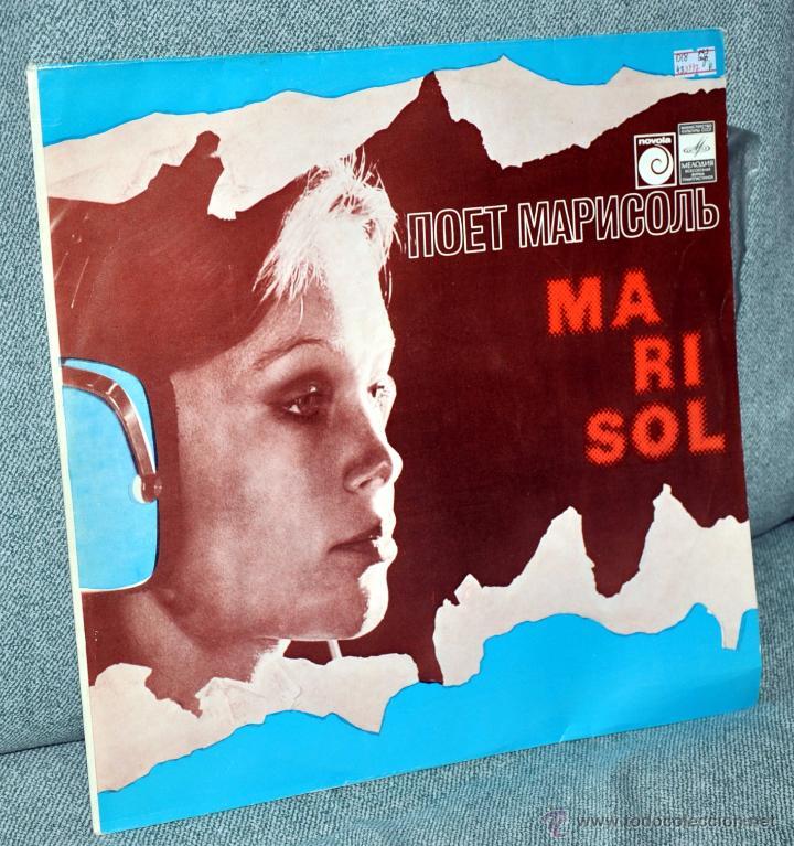 MARISOL - LP RUSO - EDITADO EN LA ANTIGUA UNIÓN SOVIÉTICA (URSS-RUSIA) - 1980 - MUY BIEN CONSERVADO (Música - Discos - LP Vinilo - Solistas Españoles de los 70 a la actualidad)