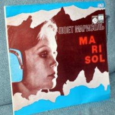 Discos de vinilo: MARISOL - LP RUSO - EDITADO EN LA ANTIGUA UNIÓN SOVIÉTICA (URSS-RUSIA) - 1980 - MUY BIEN CONSERVADO. Lote 53589648