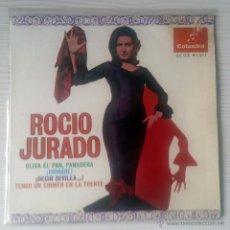Discos de vinilo: ROCÍO JURADO. Lote 53598437