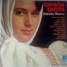 Discos de vinilo: ANTOÑITA MORENO. Lote 53598545