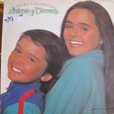 Discos de vinilo: LP - ANTONIO Y CARMEN - ENTRE COCODRILOS (PROMOCIONAL ESPAÑOL, WEA RECORDS 1983). Lote 53618301