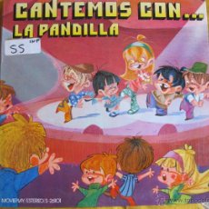 Discos de vinilo: LP - LA PANDILLA - CANTEMOS CON LA PANDILLA ( SPAIN, MOVIEPLAY 1971, PORTADA DOBLE). Lote 53619090