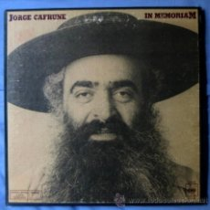 Discos de vinilo: JORGE CAFRUNE - IN MEMORIAM - CAJA 3 LPS. Lote 53625525