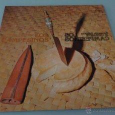 Discos de vinilo: BUSCADÍSIMO DISCO DE FOLKLORE CANARIO LP DE 1977 AGRUP- FOLKLORICA DE LANZAROTE CARPETA ABIERTA. Lote 99199560