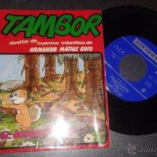 Discos de vinilo: TAMBOR DESFILE DE CUENTOS INFANTILES DE ARMANDO MATIAS GUIU - EL BOSQUE TRISTE. Lote 53634523