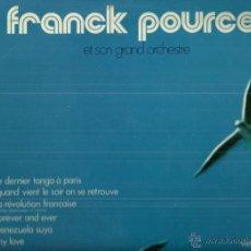 Discos de vinilo: FRANCK POURCEL LP SELLO EMI-ODEON AÑO1973 EDITADO EN ESPAÑA . Lote 53651786