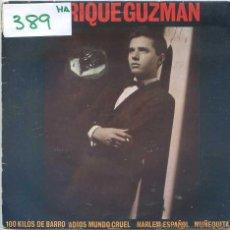 Discos de vinil: ENRIQUE GUZMAN CON LOS SALVAJES / 100 KILOS DE BARRO / MUÑEQUITA + 2 (EP 1962). Lote 170484214