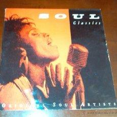 Discos de vinilo: SOUL - CLASSICS - DOBLE LP - 1991 - PORTADA DOBLE. Lote 53716324
