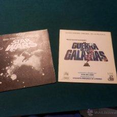 LA GUERRA DE LAS GALAXIAS - STAR WARS - DOS FUNDAS SIN EL SINGLE VINILO