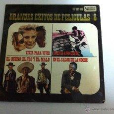 Discos de vinilo: CINE (LOTE DE 9 DISCOS). Lote 53724084